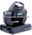 Moving Head lighting Beam 575W Moving Head Wash light