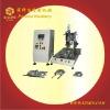Pulse Heat Bonding Machine
