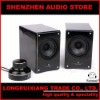 So-voioe mini multimedia speaker M5 Mini HiFi small two-way coaxial speakers 2.0