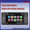Car dvd player with SD/USB/TV/FM+GPS+PIP (EW-SB701DG)