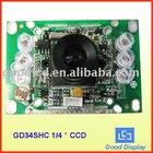 """(1/4"""")CCD camera module"""