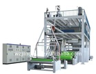 FM-1600 Nonwoven fabric spunbonded production line