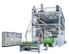 FM-1600 Nonwoven fabric spunbonded production line