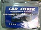 new PEVA with cotton car cover