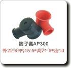 rubber terminal cap