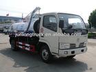 Dongfeng 4cbm vacuum truck tank