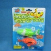 Most popular two of wind up swiming fish baby toy