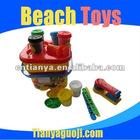 high class color dough / palstic sand toys