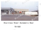 304 or 316L Stainless Steel Automatic Door