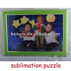 sublimation blank puzzle