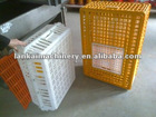 plastic cage/ poultry transport cage/ chicken transport cage,plastic chicken cage