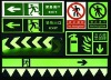 luminescent safe signs