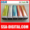 [Factory promotion]1200mah power bank,China leading power bank manufacturers & exporters & suppliers