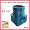electric chicken plucker of High efficiency used chiken/dug/dog/goose/cat for CE approved DL-60