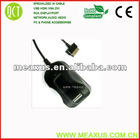 Travel charger for galaxy tab TRC-PC-1(metal clad cable)