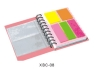 XBC-08 block note pad with self-adhesive note pad