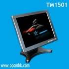 Touch Screen POS Monitor(TM1501)