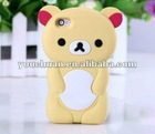 Cheap rilakkuma bear silicone moible phone case for samsung galaxy s2 i9100