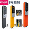 2012 the most popular and nice price parking ticket dispenser