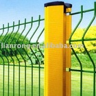 PVC Coated Wire Mesh Fence (Peach Post)