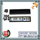 Reliable Remote Control License Plate Frame (HX-FR02)