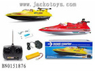 3CH R/C BOAT W/CHARGER