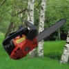NG25 chain saw