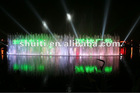Musical fountain in Quanzhou City