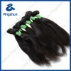 Hot Sale Body Wave Remy Virgin Human Hair Weft/hair extension