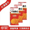 Nissin VIX Butter Coconut Cookies