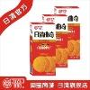 Nissin VIX Butter Coconut Cookies