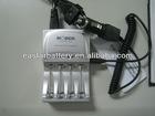 AA or AAA Ni-MH Ni-CD Rechargeable Battery Charger
