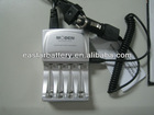 AA or AAA Ni-MH Ni-CD Rechargeable Battery Charger
