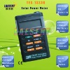 Datalogging Solar Power Meter TES-1333R