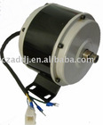 48v-350w brushless tricycle motor