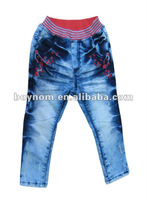 latest design jeans pants for kids