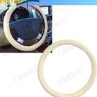 Beige Car Cool Steering Wheel cover