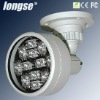 Wheatherproof 90m CCTV IR Light