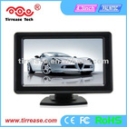 4.3 inch back up camera system monitor