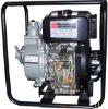 "KDP20 Water pump 2"""