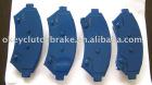 Ford brake pads