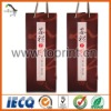 Tea bag filter paper bag
