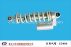ATV parts-shock absorber