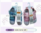 2011 fashion baby walking shoes with rubber dot sole