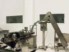 Automatic Printer Machine