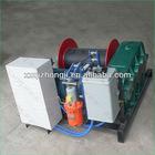 Mini 12v Electric Winch