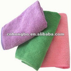 good quality microfiber spun polyester fabrics for towels