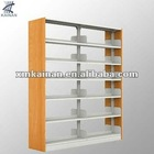 New Metal Library Bookcases