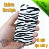 Zebra Design, Hard Case for iphone 4G/4S