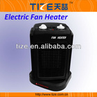 Electric mini fan heater TZ-BH019 Electric fan heater 220V with large air outlet